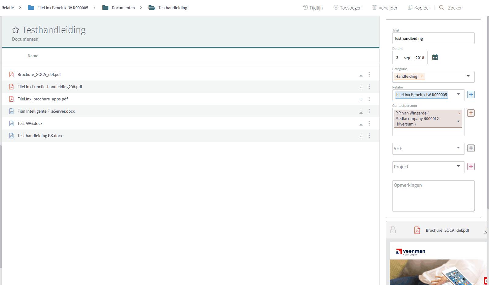 Directoryview